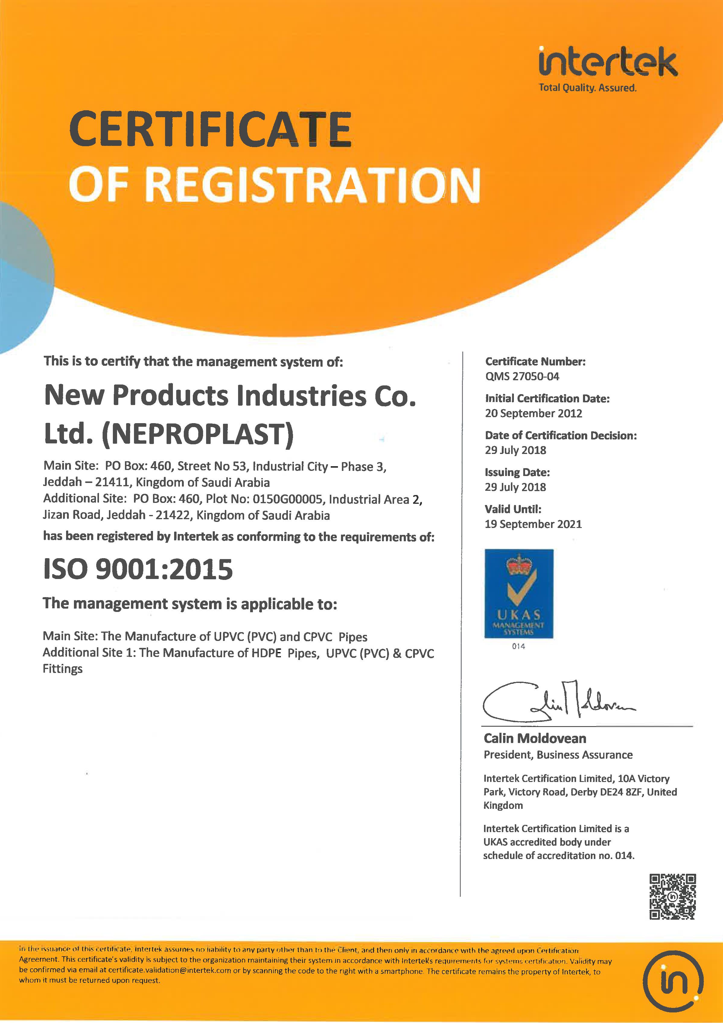 National Marketing Est  Co  Ltd